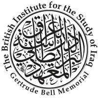 s200_the_british_institute_for_the_study_of_iraq._gertrude_bell_memorial_
